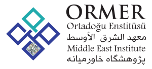 Middle East Institue eatures Dr. Philipp Amour's Article: Israel, the Arab Spring, and the unfolding regional order in the Middle East: a strategic assessment